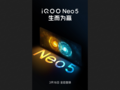 The Neo5's new launch trailer. (Source: Weibo)