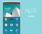 H2OS is reportedly no more. (Source: OnePlus)