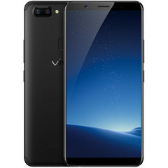Vivo X20 Plus with under display fingerprint tech. (Source: Vivo)