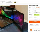 One of Razer's stolen Valerie prototypes was listed on Chinese retail site Taobao. (Source: Liliputing)