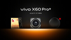 The X60 Pro is now official. (Source: Weibo)