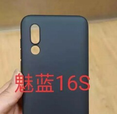 The new case leak apparently pertains to the Meizu 16s. (Source: SlashLeaks)