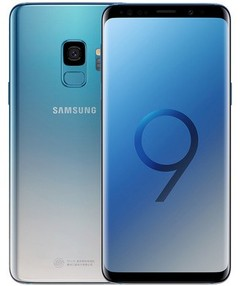 Samsung Galaxy S9 Ice Blue Android handset to hit the market as China-exclusive (Source: Samsung China)