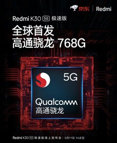Redmi K30 Speed Edition will be unveiled on May 11th