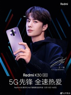The Redmi K30 will sport a side-mounted fingerprint reader. (Source: Weibo)