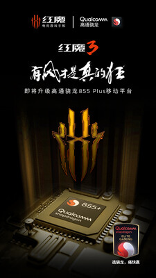 Nubia is ready to take on the Asus ROG Phone 2 (Source: Weibo)