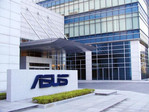Asus building. (Source: Ubergizmo)