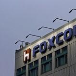 Điều tra của Apple bị cáo buộc gian lận tại Foxconn (Nguồn ảnh: Nikkei)