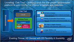 First Oak Trail tablet might be coming next month