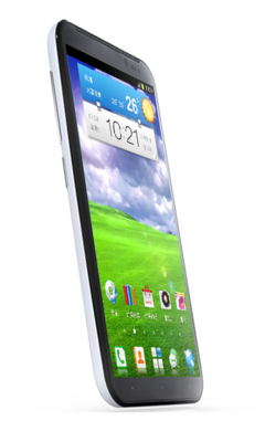 No phone is thinner than the Umeox X5