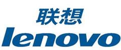 Lenovo reports impressive Q2 2011 results