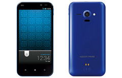 Sharp launches the Serie SHL22 smartphone in Japan