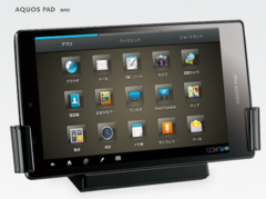 Sharp unveils the Aquos Pad SHT21 tablet with an IGZO display