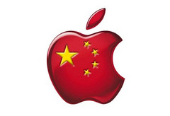 Apple's latest devices to be released in China