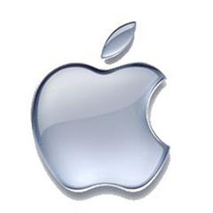 More mini iPad 3 rumors pop up