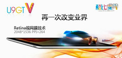 Cube announces the U9GT5 Jelly Bean tablet with an iPad-like display