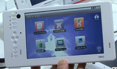 The NEC LifeTouch Android tablet officially launches in Japan
