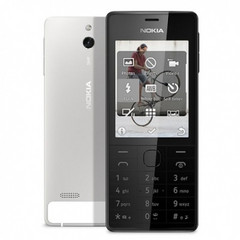 Nokia 515 feature phone revealed