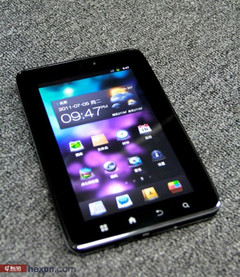 Haier announced the Haipad Android Tablet