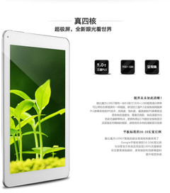 Cube launches the U39GT 9-inch tablet