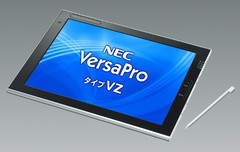 NEC launched the 12.1-inch VersaPro VZ tablet