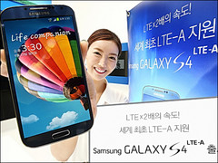Samsung announces Galaxy S4 LTE-A