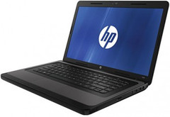 HP releases the affordable 2000z