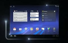 LG G-Slate tablet delayed until April