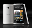 Google Edition of HTC One could be coming soon