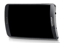 Samsung Galaxy Round to debut this week