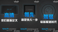 Vivo Xplay 3S to feature a 2,560 x 1,440 display