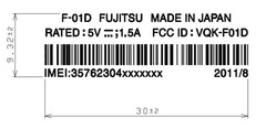 Waterproof Fujitsu tablet hits FCC
