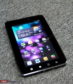 Haier announced the Haipad Android Tablet
