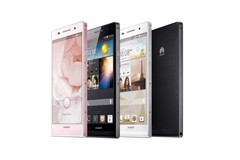 "Huawei Announces Ascend P6 - ""World's Slimmest Smartphone"""