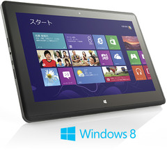 Mouse Computer outs a Full HD 11.6-inch Windows 8 Pro tablet