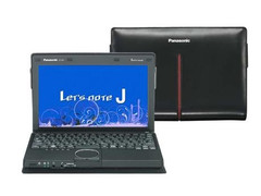 Panasonic launches the new J10 notebook