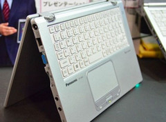 Panasonic outs a new AX Series hybrid Ultrabook in Japan
