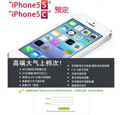 iPhone 5S and iPhone 5C can be preordered already