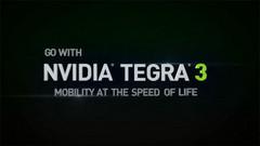 Nvidia leaks Tegra 3 teaser video