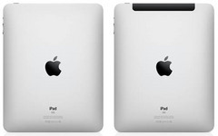 iPad 3 price leak: to cost same as the iPad 2?