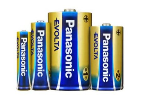 Panasonic fined for fixing prices of laptop battery packs
