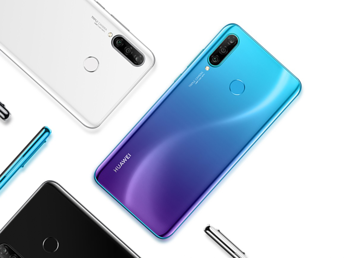 Huawei P30 Lite - Notebookcheck net External Reviews