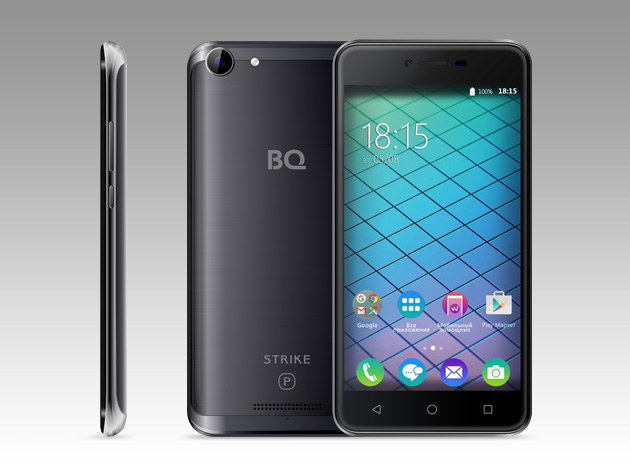 BQ-5059 Strike Power Mt6580 Android 7 0 Official Firmware