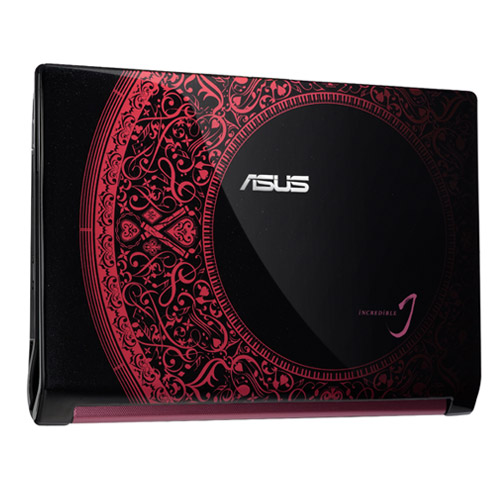 Asus N43SL Notebook Turbo Boost Monitor Driver (2019)